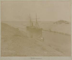 Суэцкий канал Порт Саид